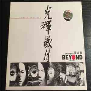 Beyond  - Dedicated To Beyond 1983-1991 album flac