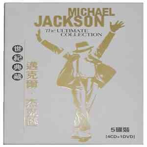 Michael Jackson - The Ultimate Collection album flac
